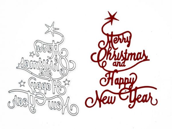 "Stanzschablone: Schriftzug ""Merry Christmas and Happy New Year"""